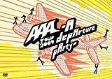 AAA TOUR 2009-A depArture pArty-[DVD]