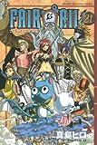 FAIRY TAIL(21) (少年マガジンコミックス)