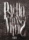 PSYCHO MONSTERS(初回限定盤B)(DVD付)