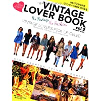 VINTAGE LOVER BOOK vol.2 (INFOREST MOOK)