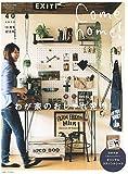Come home! Vol.40 (私のカントリー別冊)
