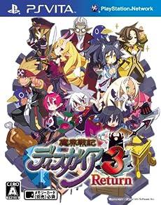 魔界戦記ディスガイア3 Return (リターン) 特典 ミニサウンドトラックCD付き