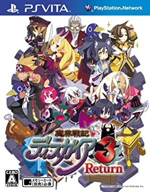 魔界戦記ディスガイア3 Return (リターン)