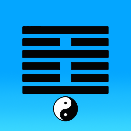 i-ching-the-app-of-changes