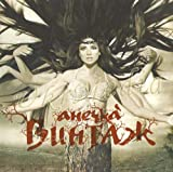 Russian Russia CD Vintage/Vintaj - Anechka (2011)