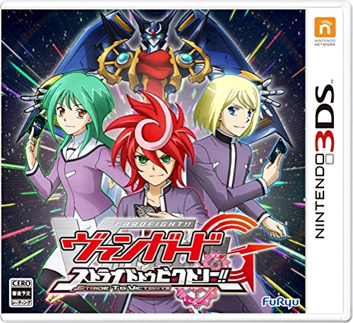 card-fight-vanguard-g-stride-to-victory-japan-imported