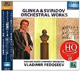 スヴィリドフ:音楽的イラストレーション「吹雪」