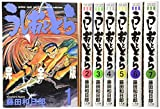 うしおととら 完全版 コミック 1-7巻セット (少年サンデーコミックス〔スペシャル〕)