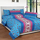 Soni Traders Abstract Floral Print Polycotton Double Bedsheet With 2 Pillow Covers (BST_180)