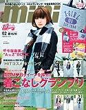 mini(ミニ) 2010年 02月号 [雑誌]