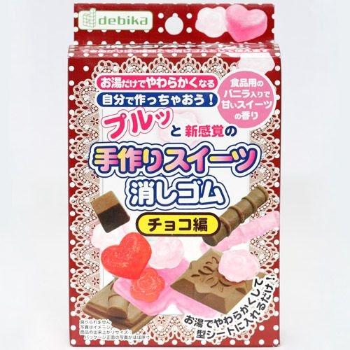DIY miniature chocolate eraser set from Japan