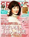 spring (スプリング) 2013年 02月号 [雑誌]