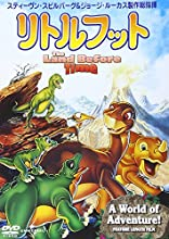 Animation - Land Before Time 1 Japan DVD GNBA-2261