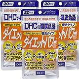 ダイエットパワー 60粒(20日分) ×3袋 DHC