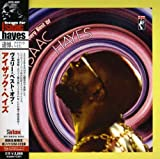 echange, troc Isaac Hayes - The Very Best of Isaac Hayes