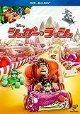 シュガー・ラッシュ DVD+ブルーレイセット[Blu-ray/ブルーレイ]