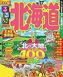 るるぶ北海道'16?'17 (るるぶ情報版(国内))