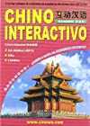 Chino Interactivo (Chinese Language Learning for Foreigners) (Spanish Edition)