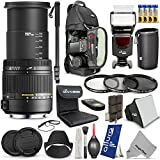 Sigma 18-250mm F3.5-6.3 DC (OS) MACRO HSM Zoom Lens for CANON DSLR Cameras + Complete Flash - Filter - Travel - and Accessory Kit