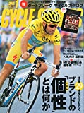 CYCLE SPORTS (サイクルスポーツ) 2015年 01月号 [雑誌]