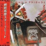 BRIAN MAY & FRIENDS - Star Fleet Project - Audio CD (mini-LP) - 10 tracks