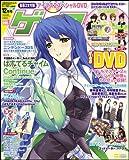 ゲーマガ 2010年 12月号 [雑誌]