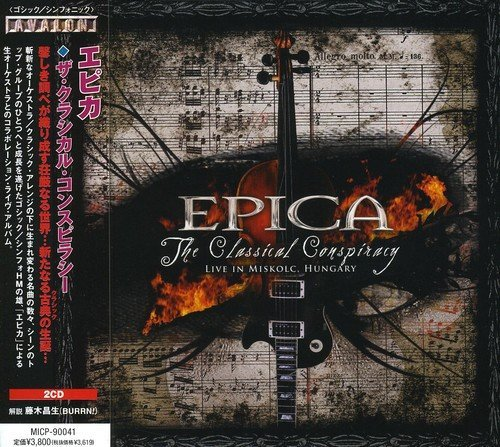 Classical Conspiracy by Epica (2013-08-03)