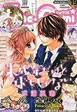 Sho-Comi (ショウコミ) 2013年 9/20号 [雑誌]