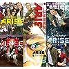 攻殻機動隊Arise ~眠らない目の男Sleepless Eye コミック 1-6巻セット (KCデラックス ヤングマガジン)