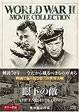 �ቺ�̓G [DVD]