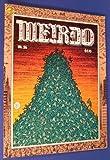 img - for Weirdo #26 book / textbook / text book