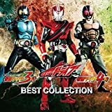Unlimited Drive♪KAMEN RIDER GIRLSのジャケット