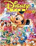 Disney FAN (ディズニーファン) 2010年 02月号 [雑誌]
