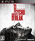 PSYCHO BREAK [PS3]