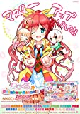 ��肭��Rainbow Stage!!! ��������