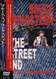 ブルース・スプリングスティーン & E.ストリート・バンド PSD-2018 [DVD]