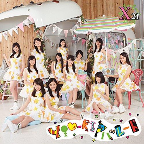 YOU-kIのパレード(CD+DVD)