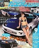 カスタム CAR (カー) 2014年 09月号 [雑誌]