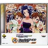 一番くじプレミアム アイドルマスターPART2 F賞 ミュージックディスクコレクション AMI/MAMI & AZUSA COVER - WINTER SONGS -