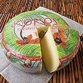 igourmet KoKos Coconut Gouda (7.5 ounce)