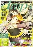 drap 2016年04月号 [雑誌] (drapコミックス)
