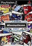 Jリーグ ウイニング イレブン 2007 クラブ チャンピオンシップ