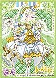 キャラクタースリーブ 『プリパラ』 ジュリィ (EN-344)