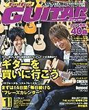 Go ! Go ! GUITAR (ギター) 2010年 01月号 [雑誌]