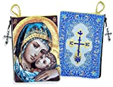 Religious Gift Blessed Sweet Kissing Virgin Mary Madonna & Child Icon Cloth Tapestry Rosary Zipper Close Pouch Keepsake Holder