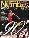 Sports Graphic Number (スポーツ・グラフィック ナンバー) 2013年 4/4号 [雑誌]