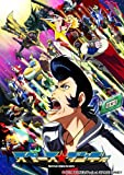 スペース☆ダンディ 7 [Blu-ray]