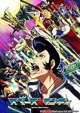 アニメ「スペース☆ダンディ」BD/DVD第6~10巻の予約開始