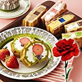 母の日フラワー付き お試し 神戸ワッフルセット ( お試しセット ロールケーキ いちご 抹茶 あずき )