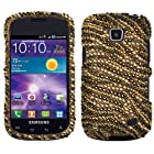 3-in-1 Bundle For Samsung Illusion/Galaxy Proclaim-DIAMANTE Rhinestone Sparkles Image Hard Case Cover(Tiger Skin (Camel/Brown) )+ICE-CLEAR(TM) Screen Protector Shield(Ultra Clear)+Touch Screen Stylus